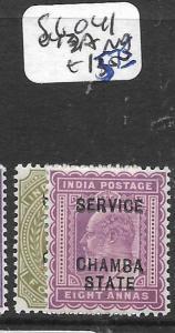 INDIA CHAMBA (P2602B) KE SERVICE 4A, 8A  SG O41, 43A  MOG