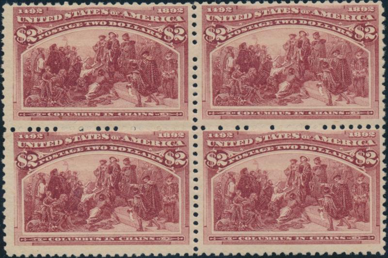 #242 F/VF OG NH BLOCK OF 4 BOTTOM (2)NH W/ PFC - RARE!! CV $10,300.00  KEY WL186