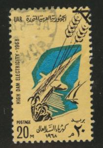 EGYPT Scott 731 Used stamp