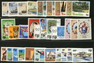 FIJI Sc#426-457 1980-1981 Nine Complete Commem Sets Mint OG NH