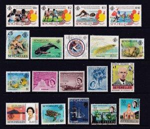 Seychelles a small M or U lot QE2 era
