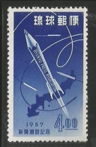 U.S. Scott #30 Ryukyu Island Stamp - Mint NH Single