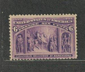 US Sc#235 M/LH/F, Cv. $50