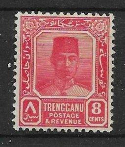 MALAYA TRENGGANU UNISSUED 1941 8c ROSE MTD MINT