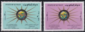 Kuwait 973-974 MNH (1984)