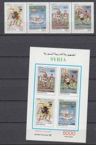 Z3952, 1992 syria set strip/4 + s/s mnh #1275-6 sports