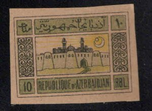 Azerbaijan Scott 8A Mint No gum on Grayish paper