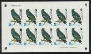 Georgia Birds WWF Greater Spotted Eagle 1v 40t Sheetlet imperf SG#510 MI#528