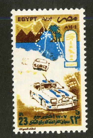 EGYPT 1226 MNH SCV $2.25 BIN $1.25 CAR RACING