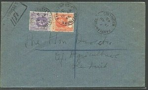 MAURITIUS 1945 local registered cover ex PAMPLEMOUSSEES....................19278