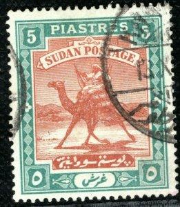 SUDAN QV Stamp SG.16 5pi High Value CAMEL POSTMAN (1898) Used XFU YGREEN101