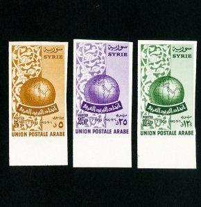 Syria Stamps # 389-90 XF Imperf OG NH