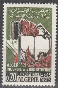 Algeria #B98 MNH F-VF  (SU3756)