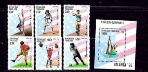 Togo 1695-1701 MNH 1996 Olympics