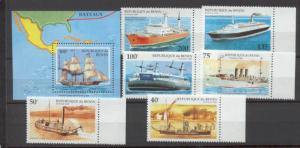 Benin 748-54 MNH Ships SCV6.90