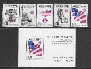 Korea 1034-8 plus S/S MNH, vf see desc. 2019 CV$18.50