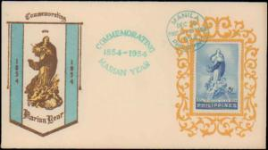 Philippines, Worldwide First Day Cover