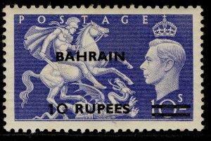 BAHRAIN GVI SG79, 10r on 10s ultramarine, M MINT. Cat £42.