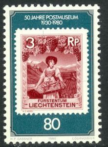 LIECHTENSTEIN 1980 POSTAL MUSEUM ANNIV Issue Sc 690 MNH