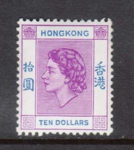 Hong Kong #198 Mint