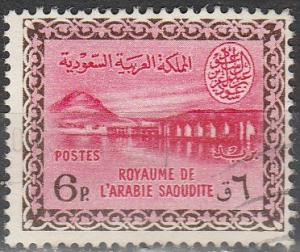 Saudi Arabia #217 F-VF Used (113)