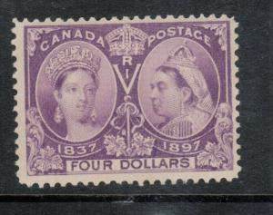 Canada #64 Very Fine Mint Full Original Gum Very Lightly Hinged **With Cert.**