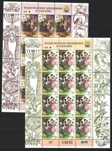 Ukraine. 2016. Small sheet 1568-71. Jews in Ukraine. MNH.
