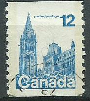 Canada SG 874b  coil stamp  Used perf 10