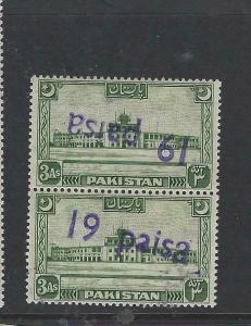 PAKISTAN (P1804BB)  19P/3A  OVPTS TETE-BECHE   MNH   INTERESTING