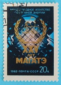 IAEA, USSR, (2659-T)