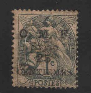 Syria Scott 56 Used 1920  overprinted stamp