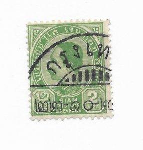 Thailand Siam #76 Used - Stamp - CAT VALUE $1.25