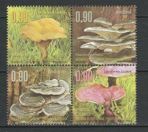 Bosnia and Herzegovina Serbian 2016 Mushrooms 4 MNH stamps