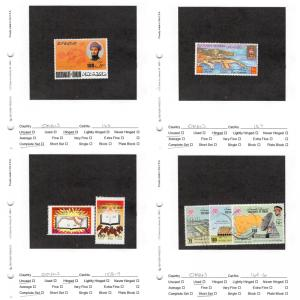 Lot of 28 Oman Mixed Condition Stamps Scott Range # 157 - 284 #138674 X