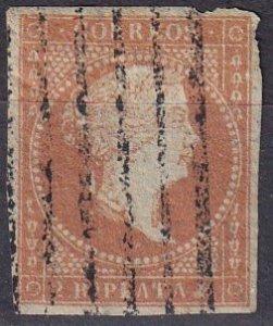 Cuba #4  Used CV $20.00 (Z4674)