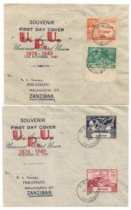 Zanzibar 1949 UPU set on 2 illustrated First Day Covers WS24243