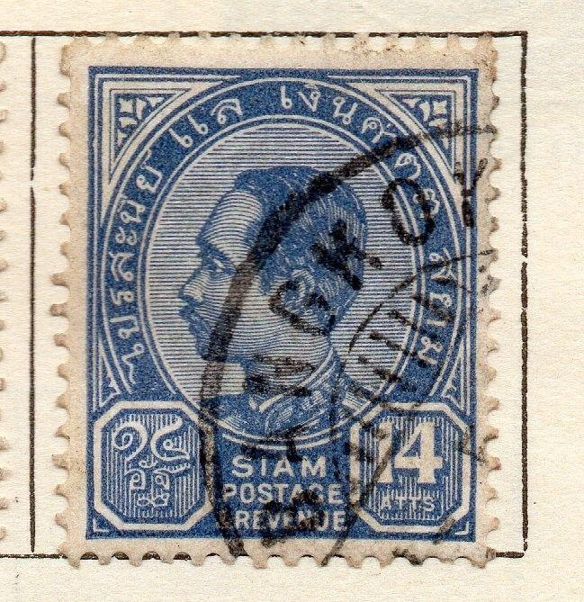 Siam Thailand 1900-04 Early Issue Fine Used 14a. 181498