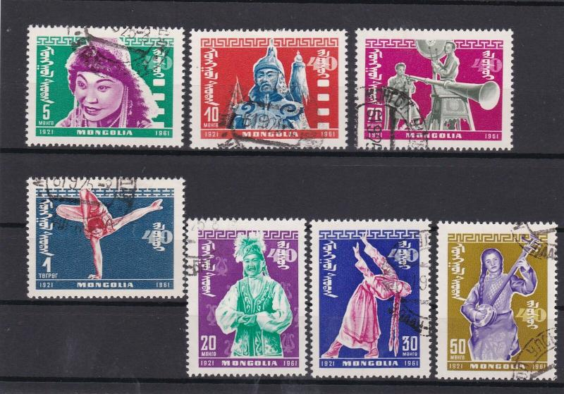 Mongolia 1961 40th Anniversary People Used Stamps Ref 23719