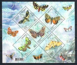 Ukraine 2005 Butterflies  (MNH)  - Butterflies