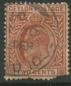 Ceylon #178 Used  1904  Single 2c Stamp