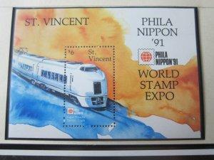 St Vincent 1991 Sc 1500 Train MNH