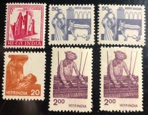 India Scott#408, 839, 848, 914a F/VF Unused NH Cat. $3.50+