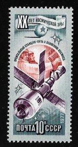CCCP 1977 - MNH - Scott #4591 *