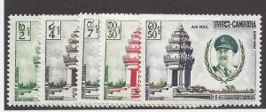 Cambodia, 97-98, C15-C17, Independence - 10th Anniv. Singles, **MNH**