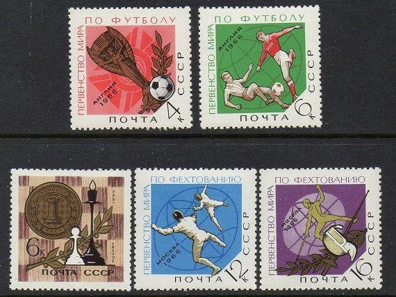 Russia 1966 Football World Cup Fencing VF MNH (3213-7)