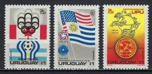 URUGUAY #C416-18 MINT, VF, NH - PRICED AT 1/2 CATALOG!