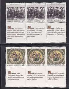 United Nations - Vienna # 95-96, Human Rights Articles, Strips of 3 NH, 1/2 Cat.