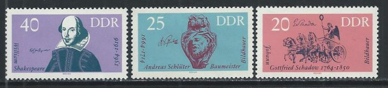 GERMANY - DDR SC#688-90 VF/MNH 1964