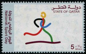 HERRICKSTAMP NEW ISSUES QATAR Sc.# 1119 National Sport Day