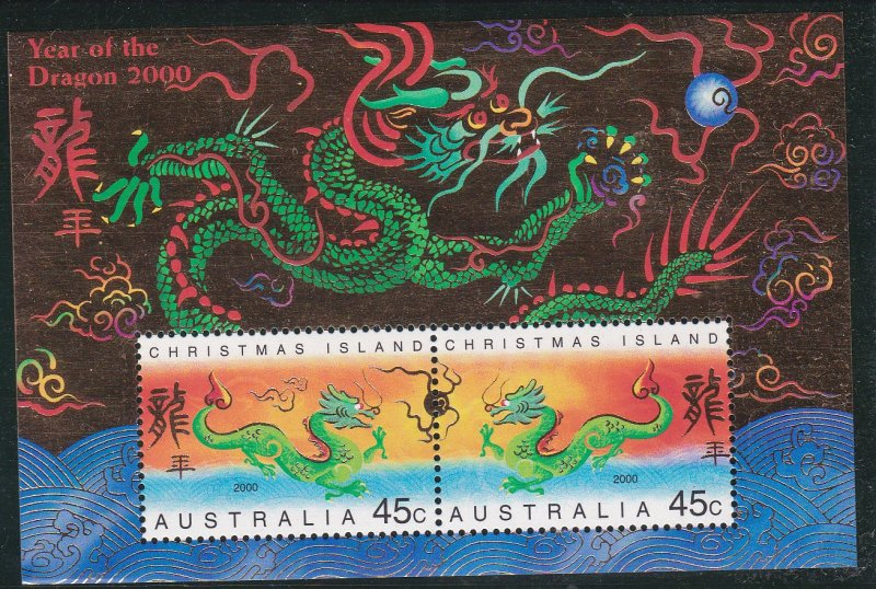 Christmas Island #  426b, New Year - Year of the Dragon, NH, 1/2 Cat.